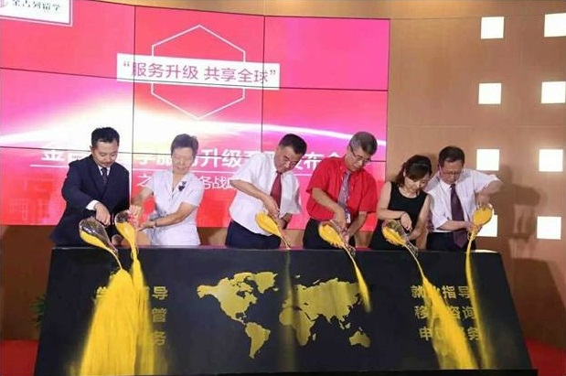 JJL services launch China